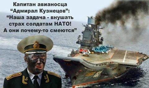Некоторые страны НАТО содействуют флоту РФ в Средиземном море, - Столтенберг - Цензор.НЕТ 5974