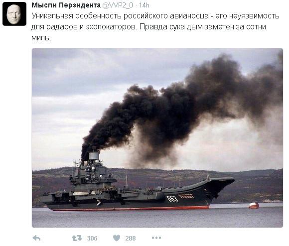 Некоторые страны НАТО содействуют флоту РФ в Средиземном море, - Столтенберг - Цензор.НЕТ 6073