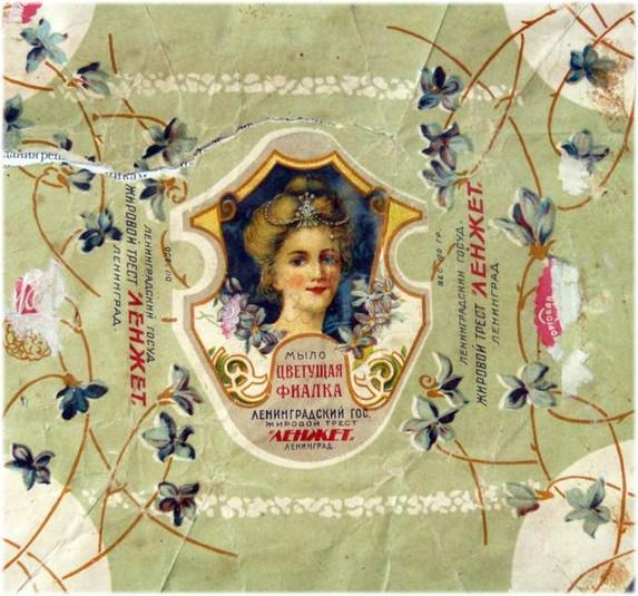 Советский дизайн: 14 этикеток мыла, на которых изображены странные сюжеты