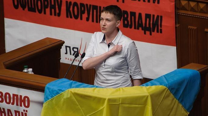 Перший виступ Надії Савченко у парламенті після повернення з полону