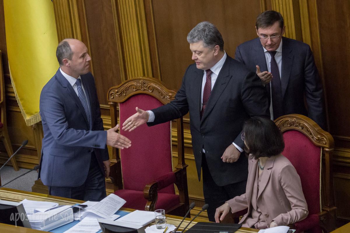 Призначення Юрія Луценка очільником ГПУ