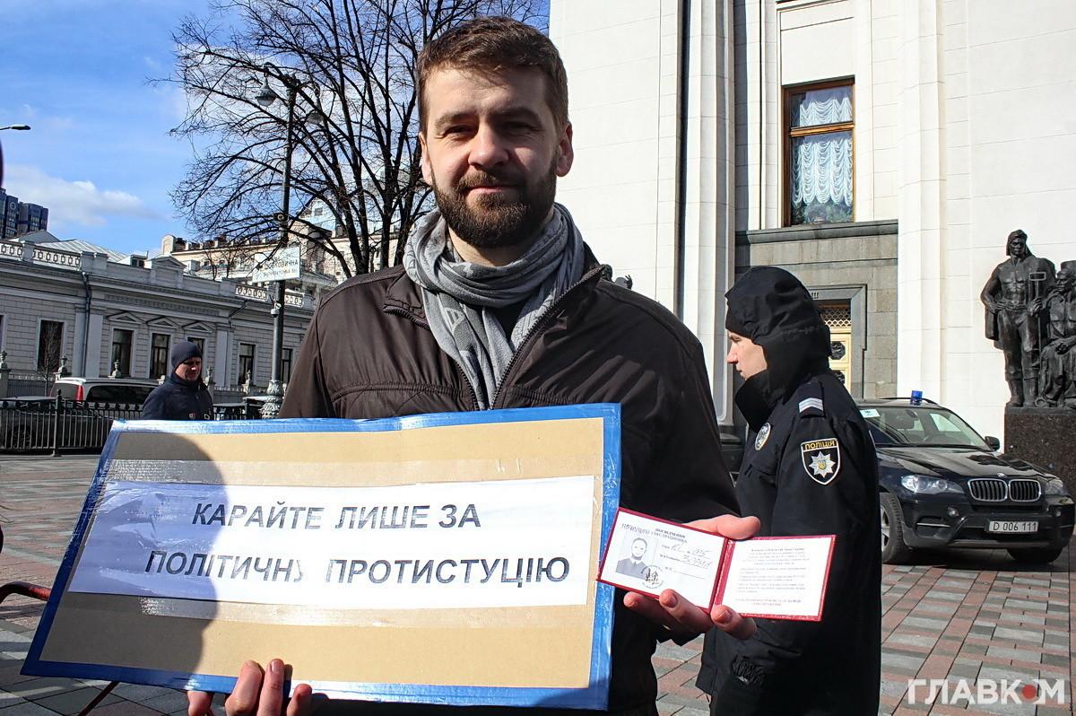 Координатор проектів Freedom House у Києві Зорян Кісь