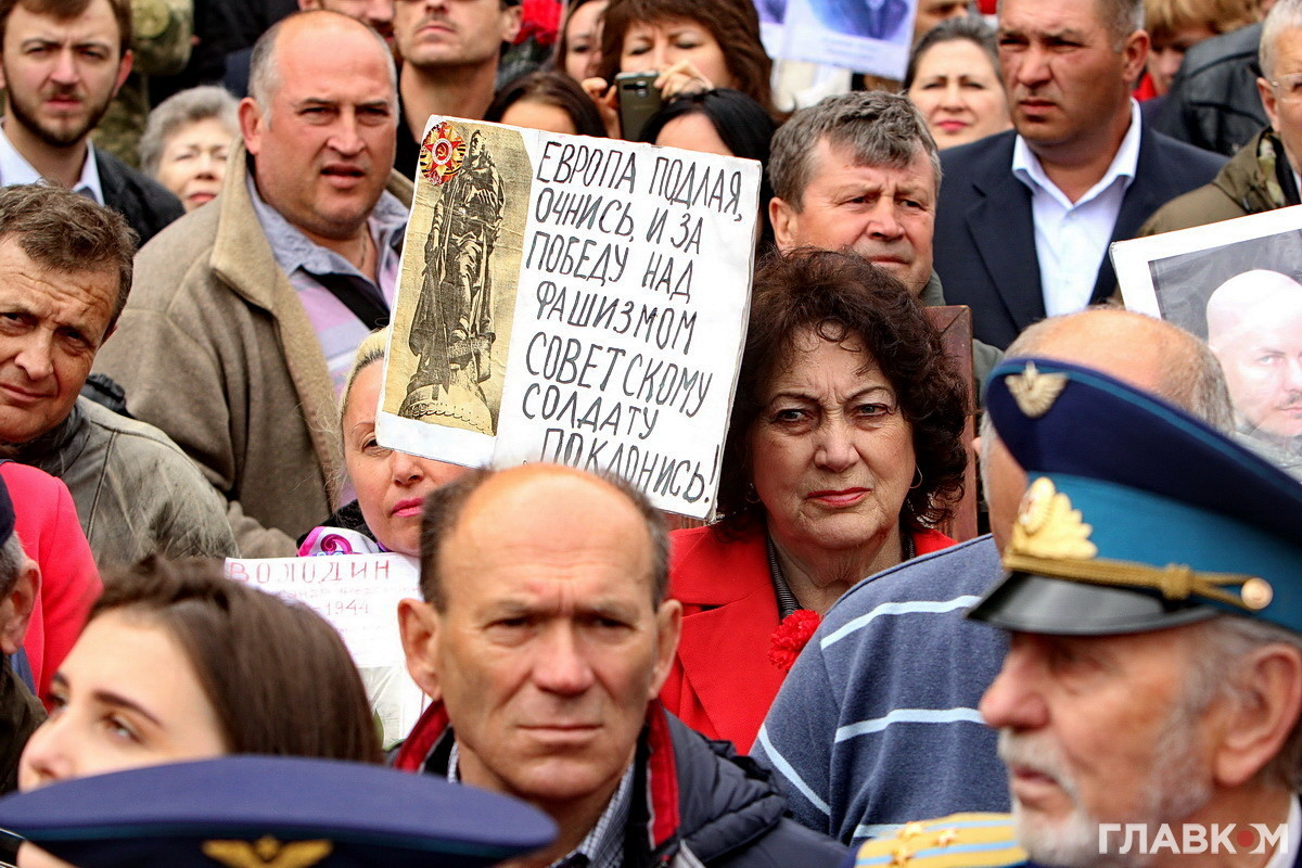 В массовых акциях на День Победы по всей стране приняло участие около 600 тысяч людей, - МВД - Цензор.НЕТ 9189
