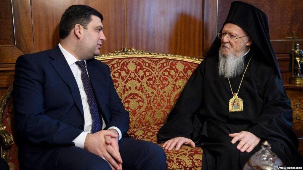 Прем'єр-міністр України Володимир Гройсман (ліворуч) та вселенський патріарх Варфоломій І