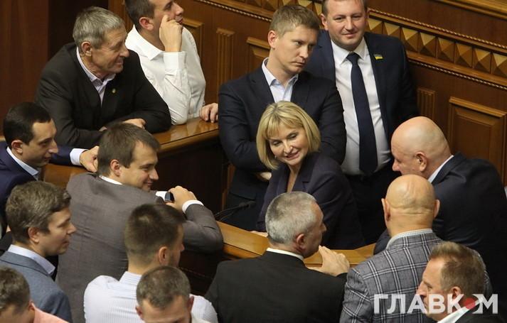Представник президента в Верховній Раді Ірина Луценко (БПП) в оточенні колег по фракції