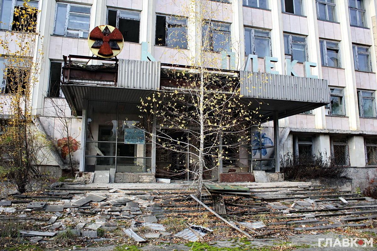 вирус вызывает чернобыль фото города сегодня кривошипы