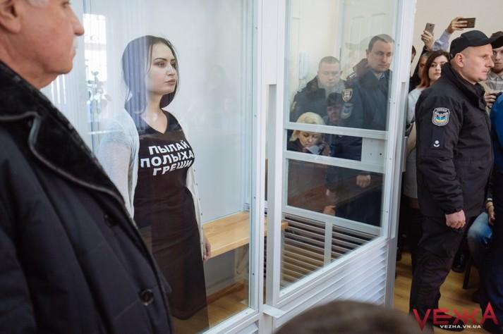 Активістці Femen, яка спалила «трамвай» у Вінниці, обрали запобіжний захід