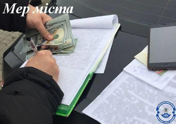 На Львівщині до суду відправили справи трьох хабарників: мера міста, голови сільради та адвоката