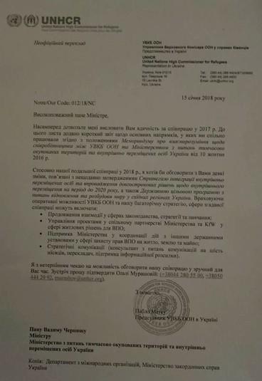 Міністр з питань тимчасово окупованих територій Вадим Черниш: На компенсацію за зруйноване житло на Донбасі грошей нема