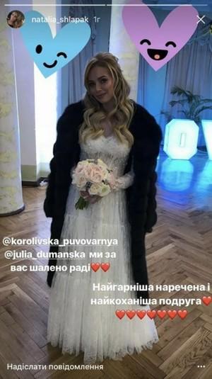 Украинская певица Юлия Думанская вышла замуж за депутата