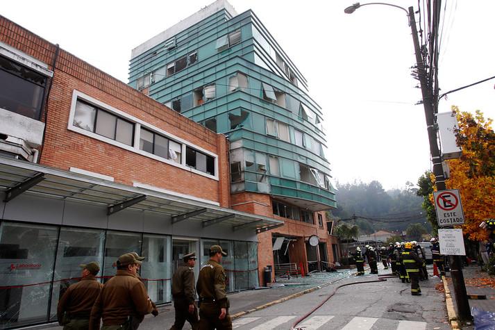 У Чилі стався потужний вибух в клініці: є загиблі