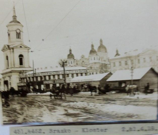 Приголомшливо красивий Київ. Як виглядала столиця України у 1918 році