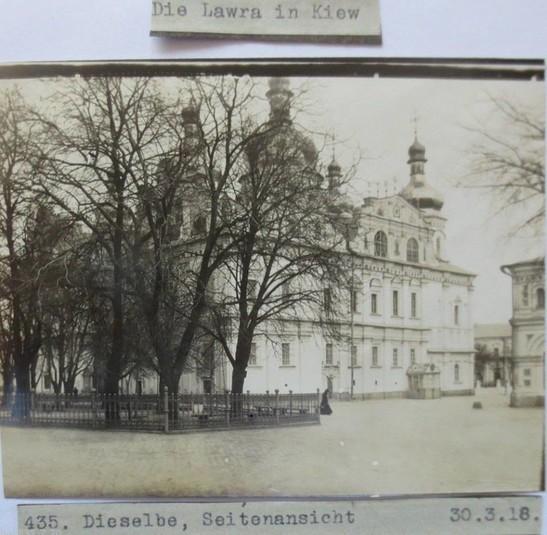 Приголомшливо красивий Київ. Як виглядала столиця України у 1918 році (фото)
