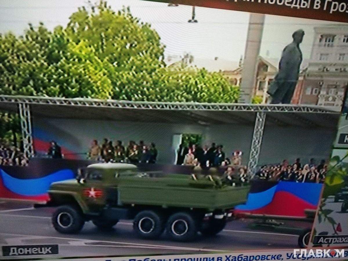 Порожні вулиці і Пушилін. Як окупаційна влада проводила парад у Донецьку (фото)