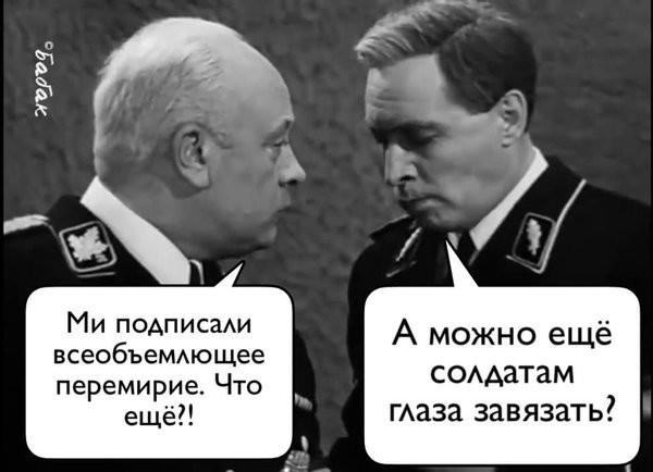 https://glavcom.ua/img/gallery/6956/66/745214_big.jpg