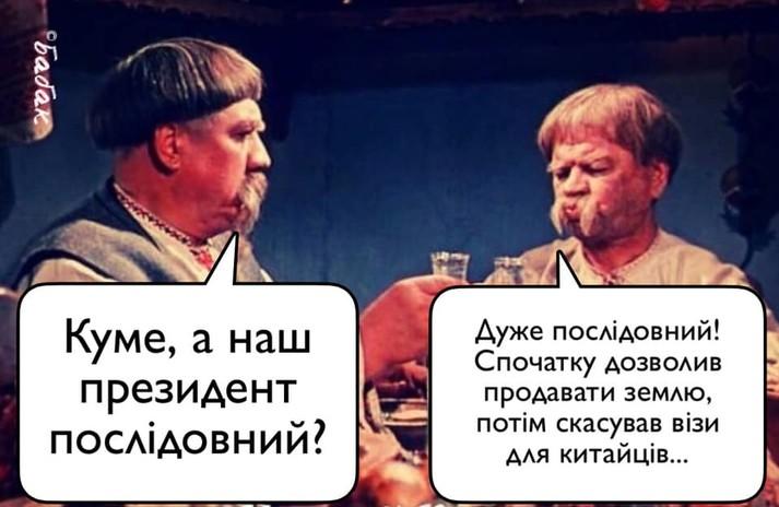 https://glavcom.ua/img/gallery/6960/79/745894_main.jpg