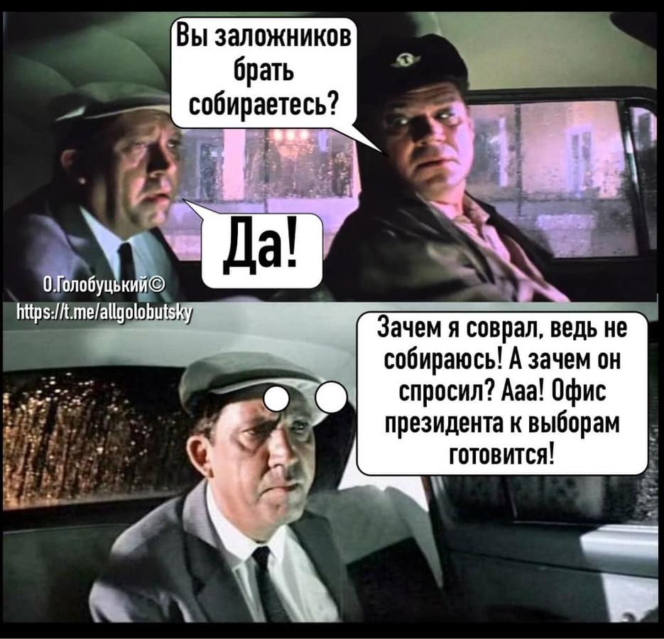 https://glavcom.ua/img/gallery/6967/95/746934_big.jpg