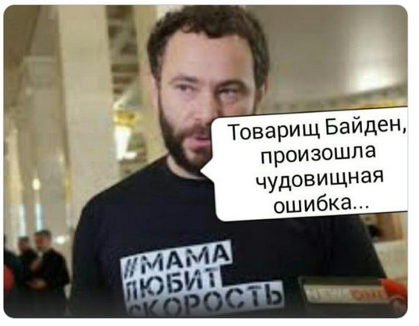 https://glavcom.ua/img/gallery/7298/41/789474_big.jpg