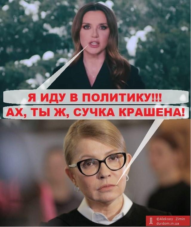 https://glavcom.ua/img/gallery/7383/48/803669_big.jpg