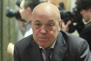 Геннадій Москаль   Glavcom - Главком b85d5d9a7a39a
