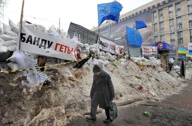 Майдан Maidan