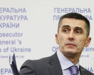 Сенсаций не получилось: как генпрокурор отчитывался перед страной (ВИДЕО)