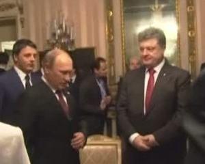 О чем Порошенко и Путин договорились в Милане (ВИДЕО)
