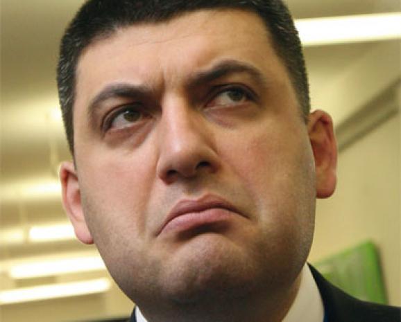 Рада утвердила новый состав Кабмина - Цензор.НЕТ 4713