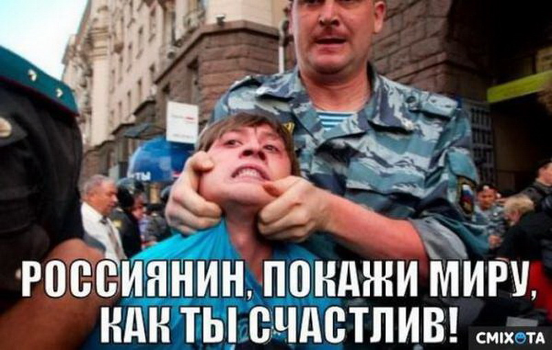 В России запретили импорт рыбной продукции из Польши - Цензор.НЕТ 2509