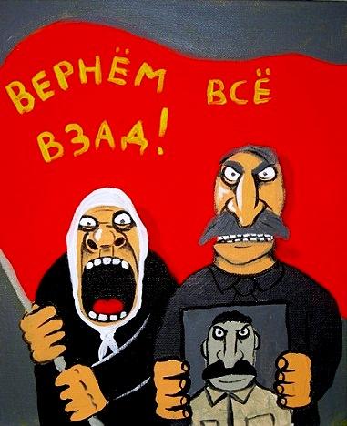 Представители Украины и РФ согласились, что необходимо демилитаризировать Широкино, - Хуг - Цензор.НЕТ 2560