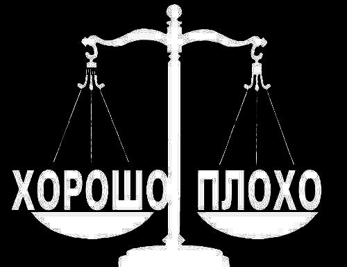 http://glavcom.ua/media/b-00229704-x-00001570.png
