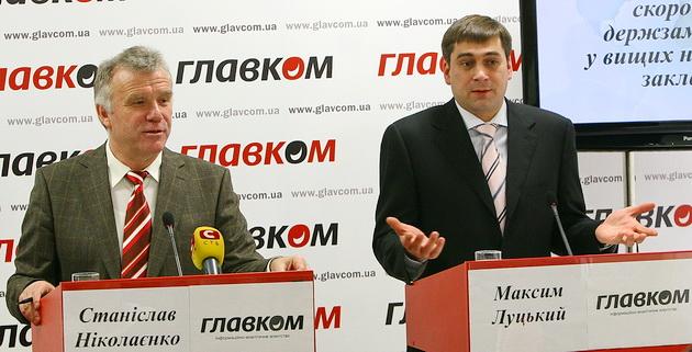 Станіслав Ніколаєнко, Максим Луцький