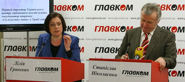 Лілія Гриневич, Станіслав Ніколаєнко