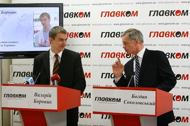 Валерій Боровик, Богдан Соколовський