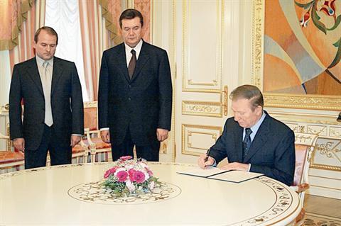 фото: newsme.com.ua