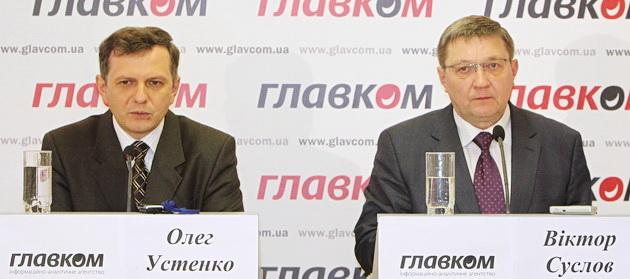 Курсы валют в украине онлайн