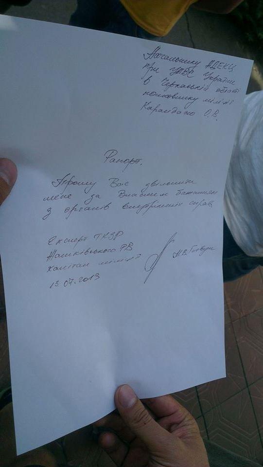 В Жашкове милиционер уволился и примкнул к протестующим