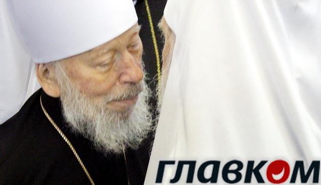 http://glavcom.ua/media/o-00054003-n-00143103.jpg