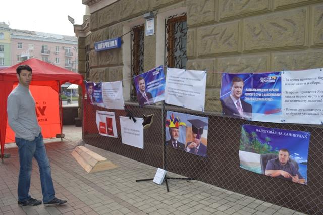 Фото: Пресс-служба «Удара»