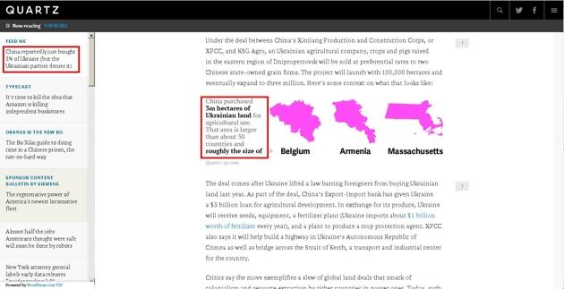 Іноземні ЗМІ: 3 млн. га українських чорноземів - це площа Бельгії або Вірменії