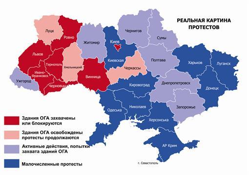Украина. Что дальше? Часть 1 - Страница 6 O-00089290-n-00180916