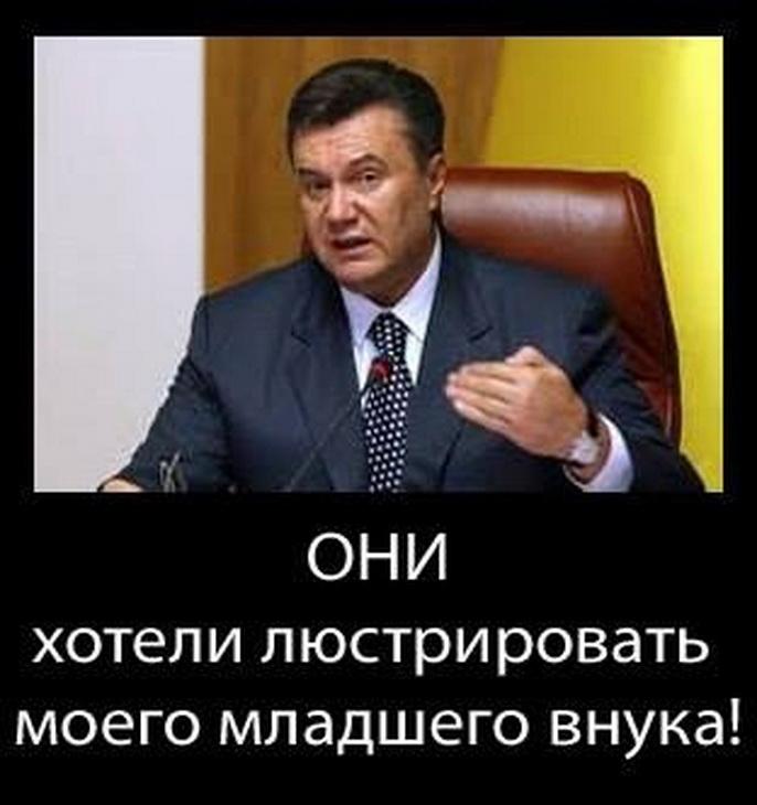 На пресс конференцию януковича фото 11