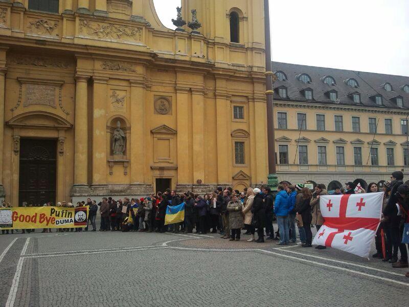 Немцы вышли в поддержку Украины (ФОТО)
