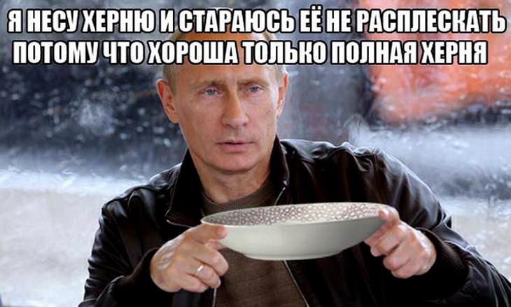 Путин обвинил Запад в поощрении исламских радикальных группировок - Цензор.НЕТ 3003