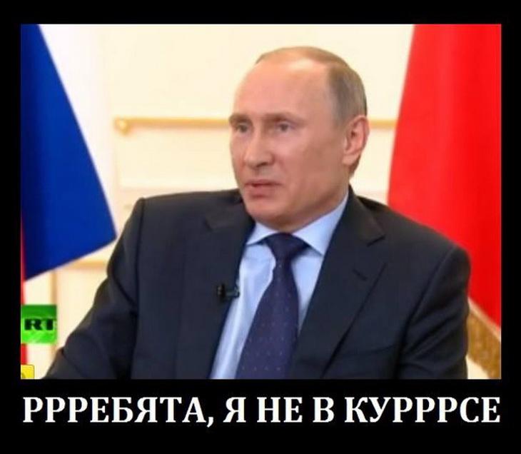 Путин обвинил Запад в поощрении исламских радикальных группировок - Цензор.НЕТ 8413