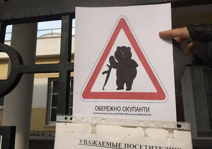 На границах Украины все спокойно, - Госпогранслужба - Цензор.НЕТ 147