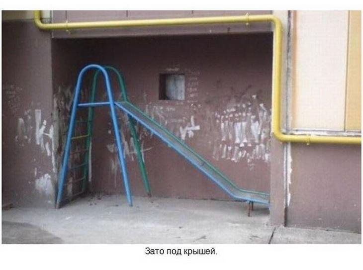 На выборах в Запорожье проголосовали 44,9% избирателей - Цензор.НЕТ 6988