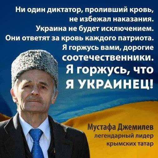 Давайте сделаем президентом Украины Мустафу Джемилева