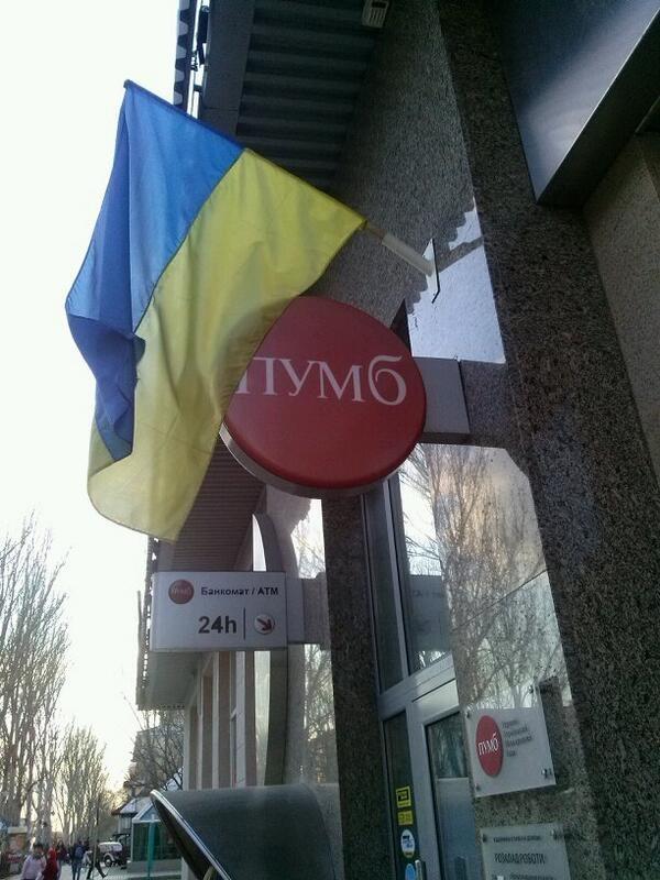 Донецк и мясо