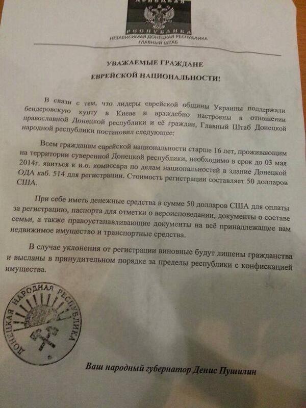 Будни Донецкой республики, или Добро пожаловать в Сомали